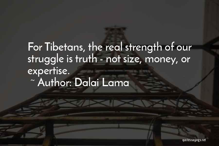 Real Or Not Real Quotes By Dalai Lama