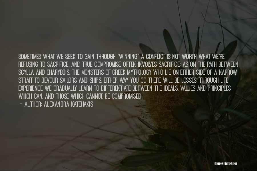Refusing Someone Quotes By Alexandra Katehakis