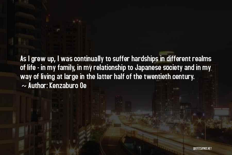 Relationship Hardships Quotes By Kenzaburo Oe
