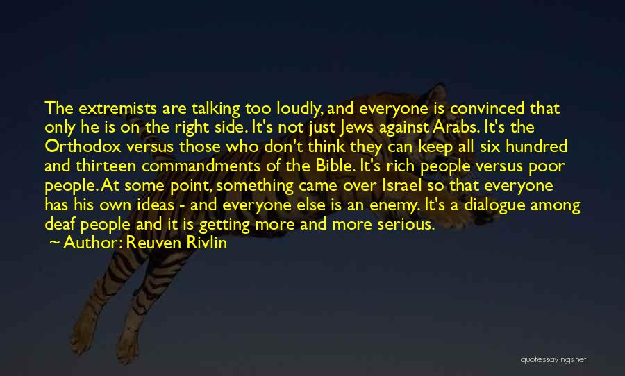 Right Side Quotes By Reuven Rivlin