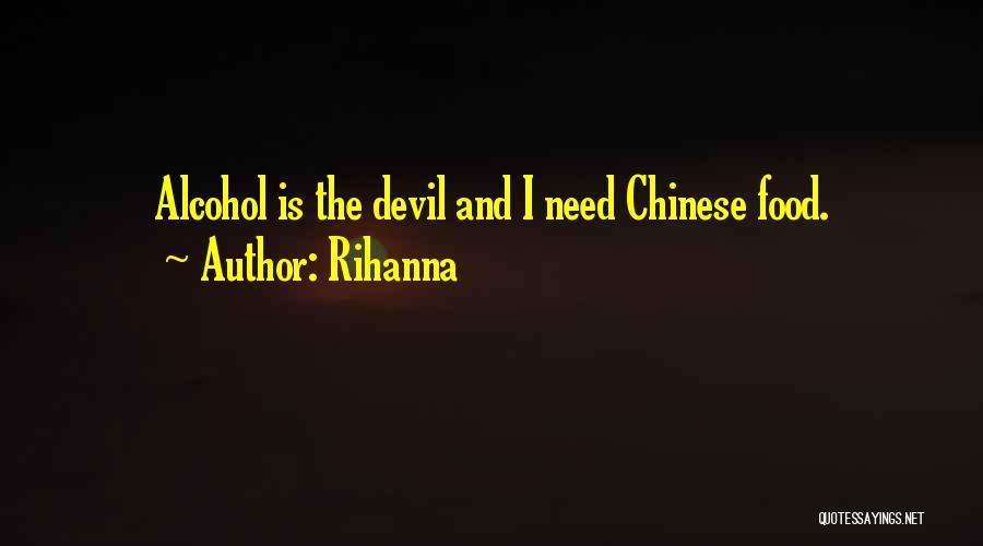 Rihanna Quotes 704073