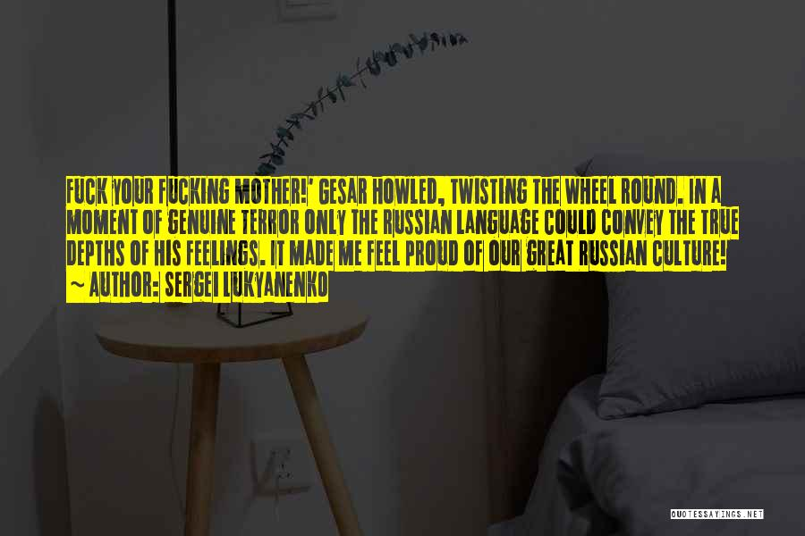 Russian Culture Quotes By Sergei Lukyanenko