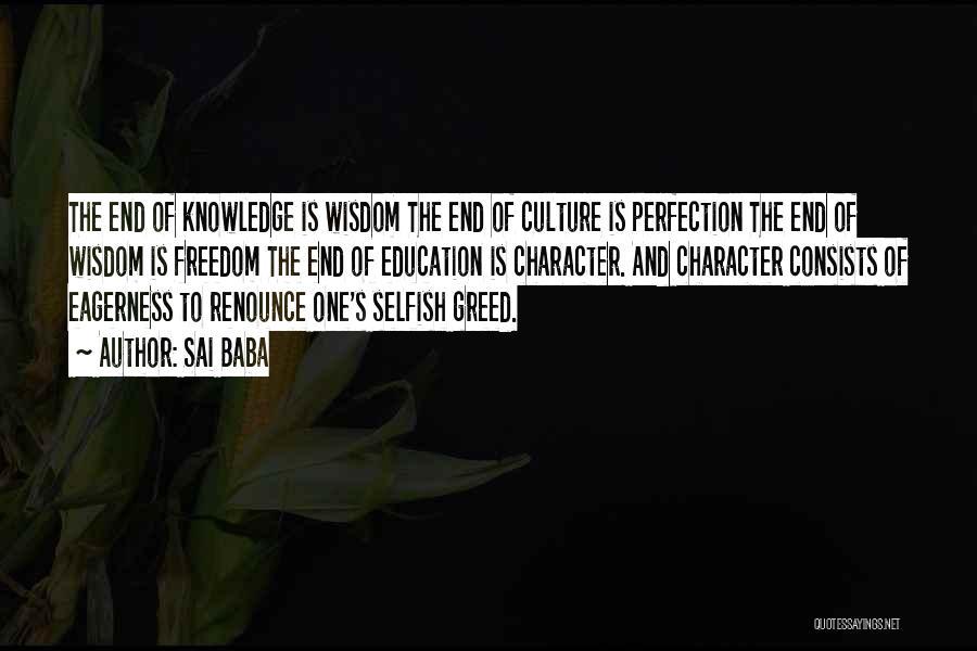 Sai Baba Quotes 1412219
