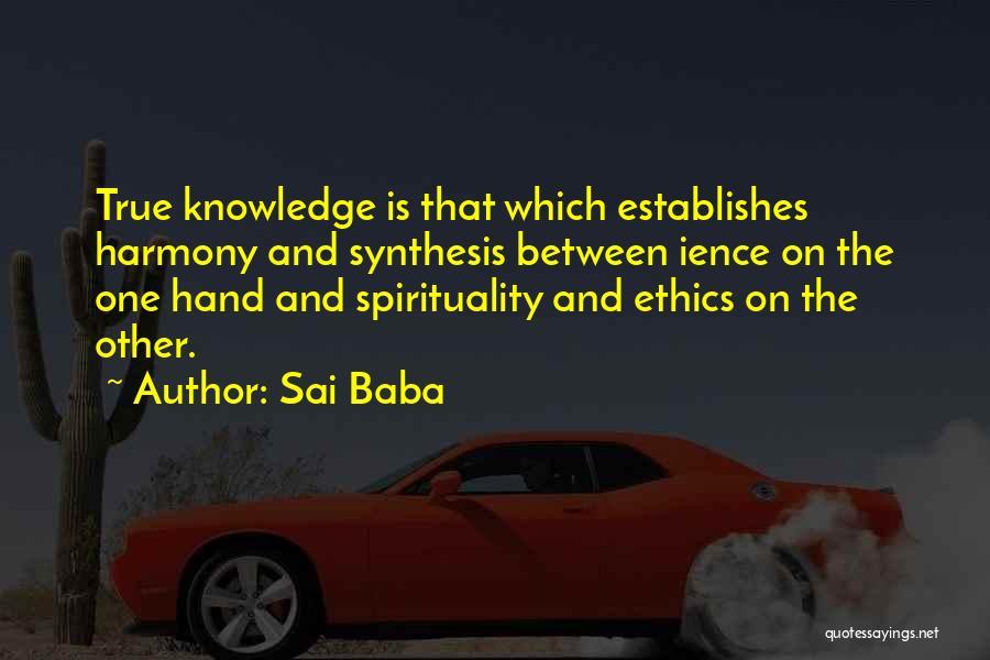 Sai Baba Quotes 632784