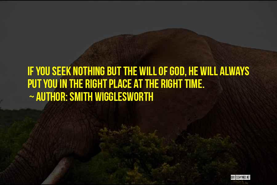 Sant Baba Jarnail Singh Quotes By Smith Wigglesworth