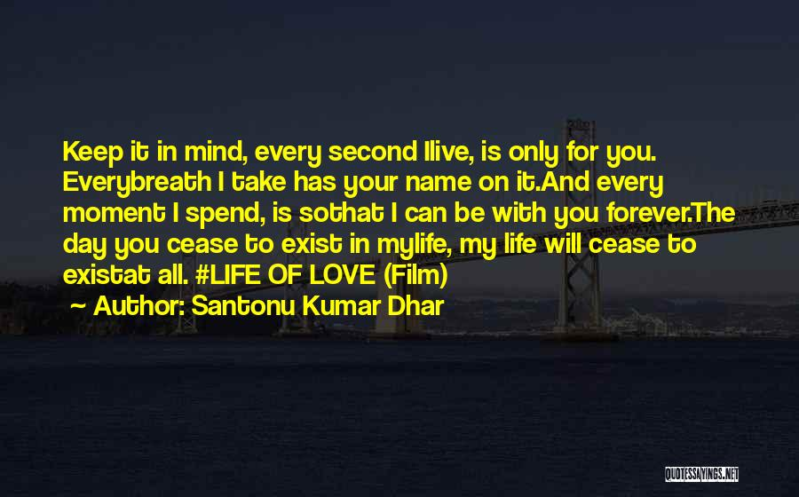 Santonu Kumar Dhar Quotes 1168089