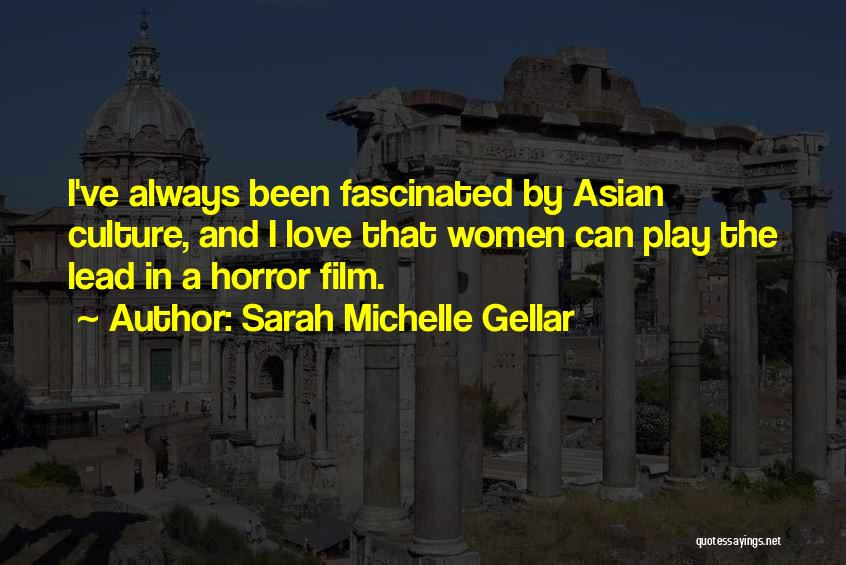 Sarah Michelle Gellar Quotes 1676561