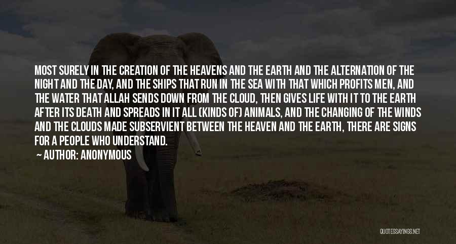 Sea And Clouds Quotes By Anonymous