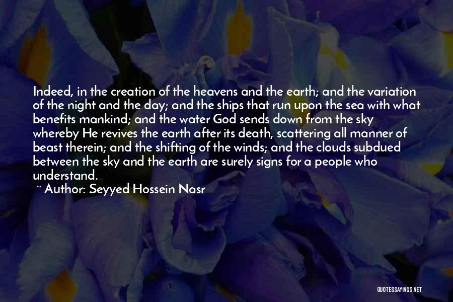 Sea And Clouds Quotes By Seyyed Hossein Nasr