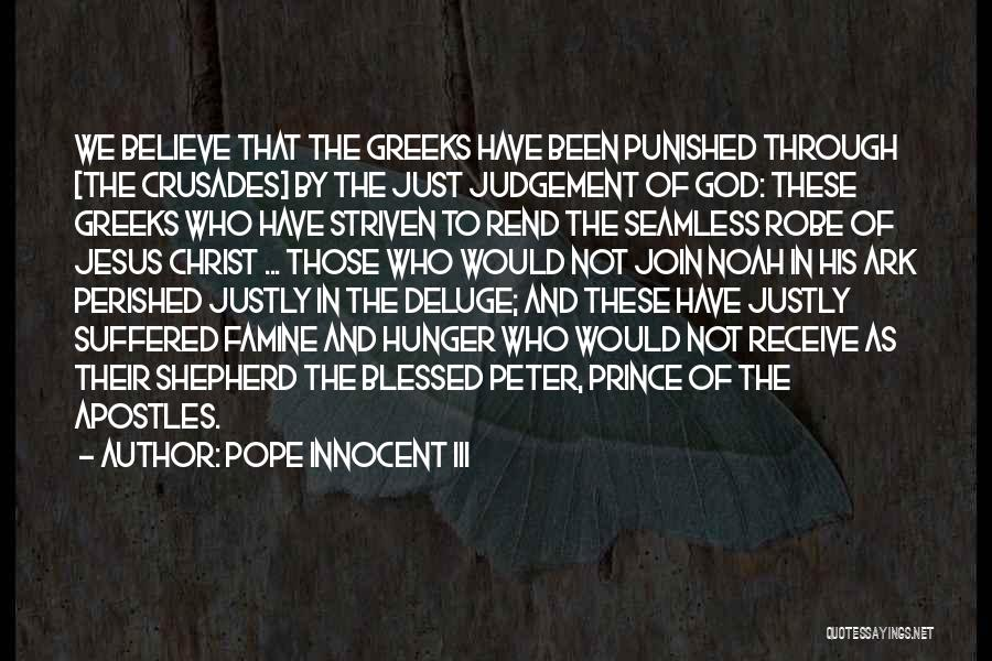 Seamless Quotes By Pope Innocent III