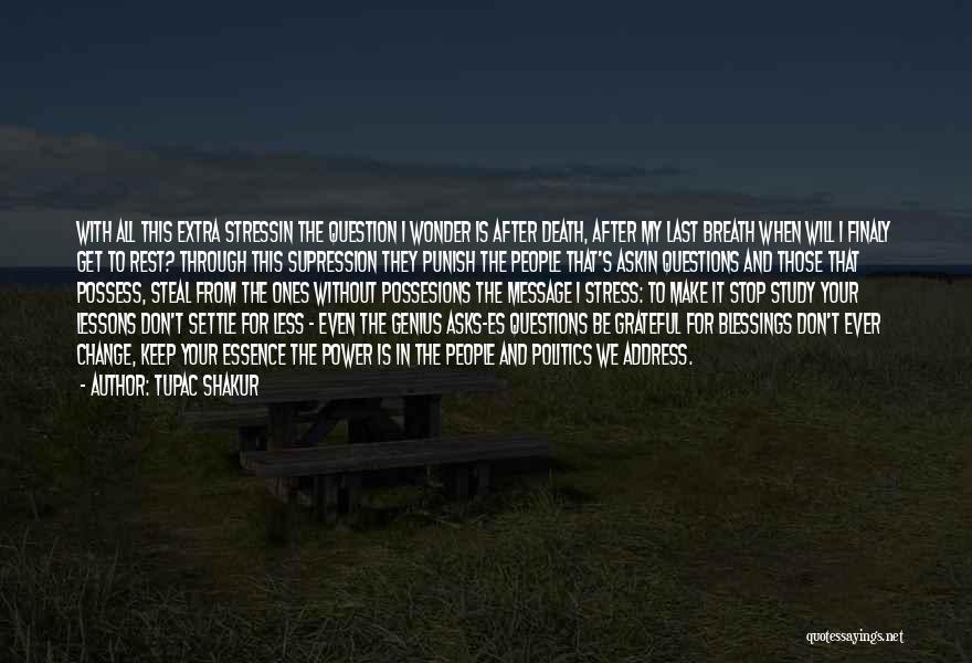 Self Es Quotes By Tupac Shakur