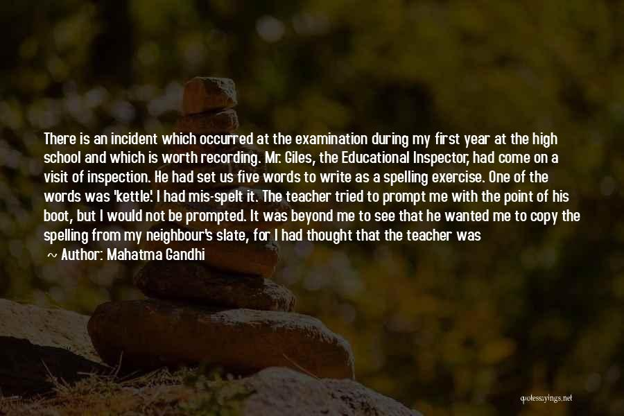 Self Inspection Quotes By Mahatma Gandhi