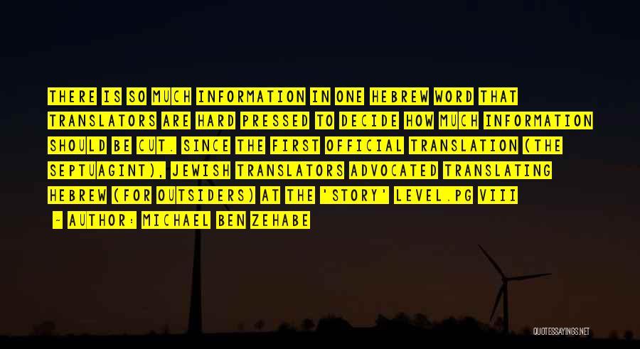 Septuagint Quotes By Michael Ben Zehabe