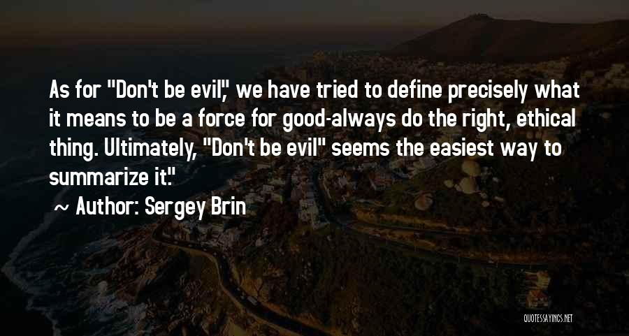 Sergey Brin Quotes 321205