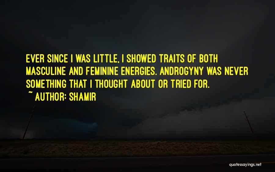 Shamir Quotes 471861