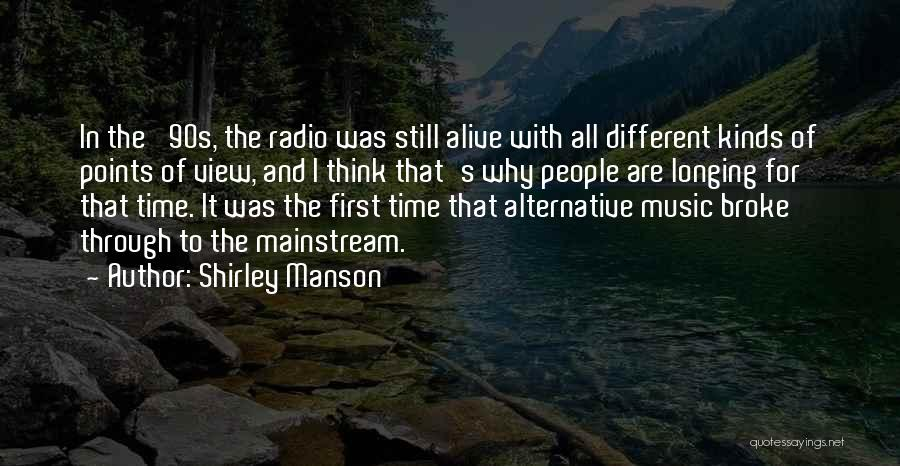 Shirley Manson Quotes 1068102