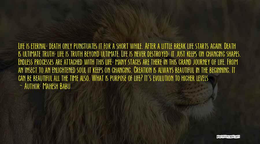 Short Beginning Quotes By Mahesh Babu