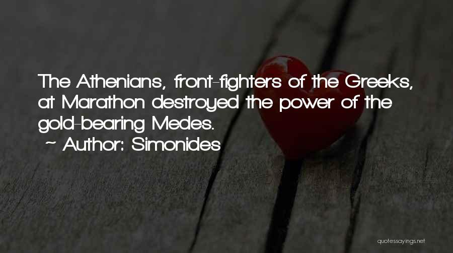 Simonides Quotes 1050361