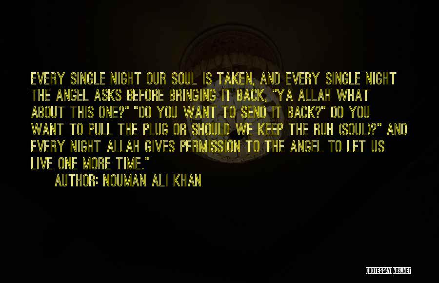 Single And Taken Quotes By Nouman Ali Khan
