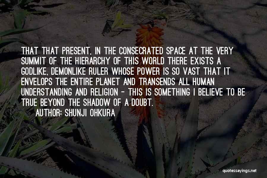 So Very True Quotes By Shunji Ohkura