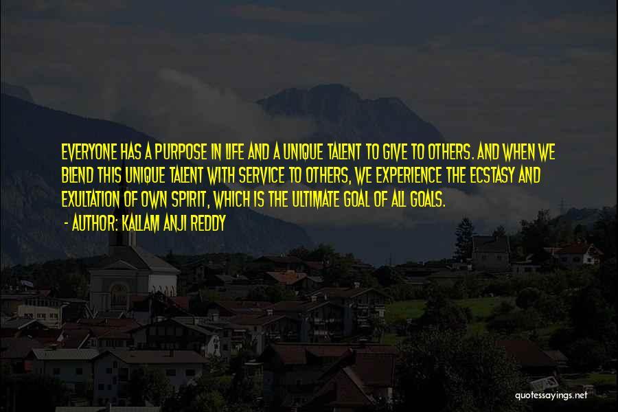 Spirit Life Quotes By Kallam Anji Reddy