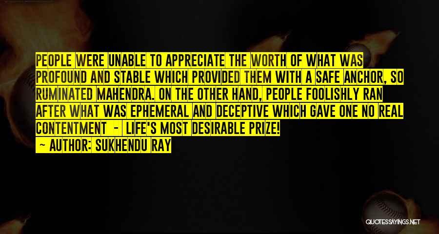 Sukhendu Ray Quotes 2228732