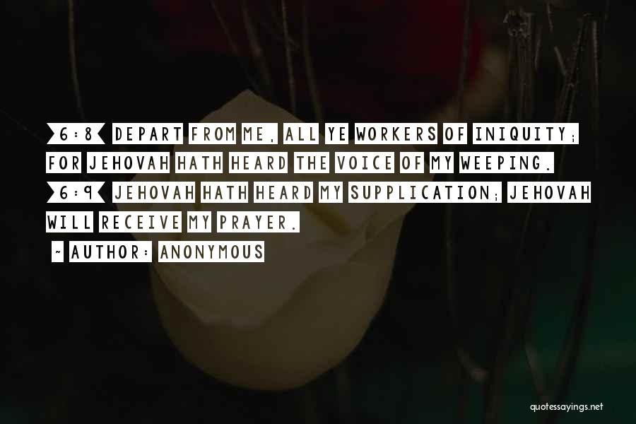 Supplication Prayer Quotes By Anonymous