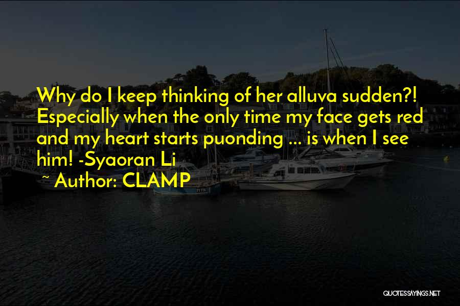 Syaoran Li Quotes By CLAMP