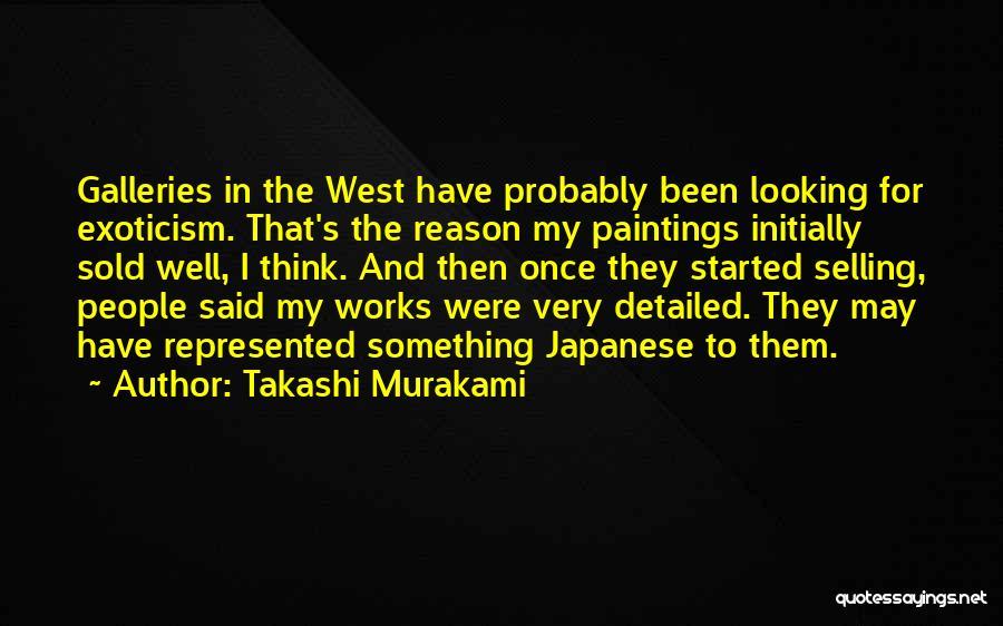 Takashi Murakami Quotes 106378