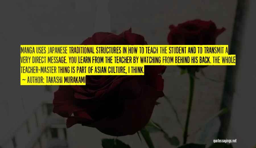 Takashi Murakami Quotes 1650830