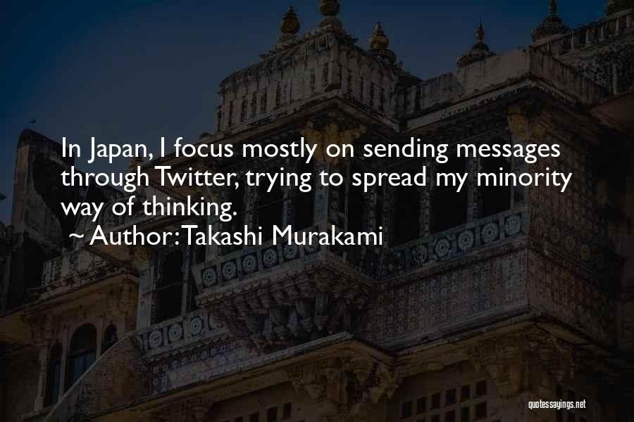 Takashi Murakami Quotes 691721