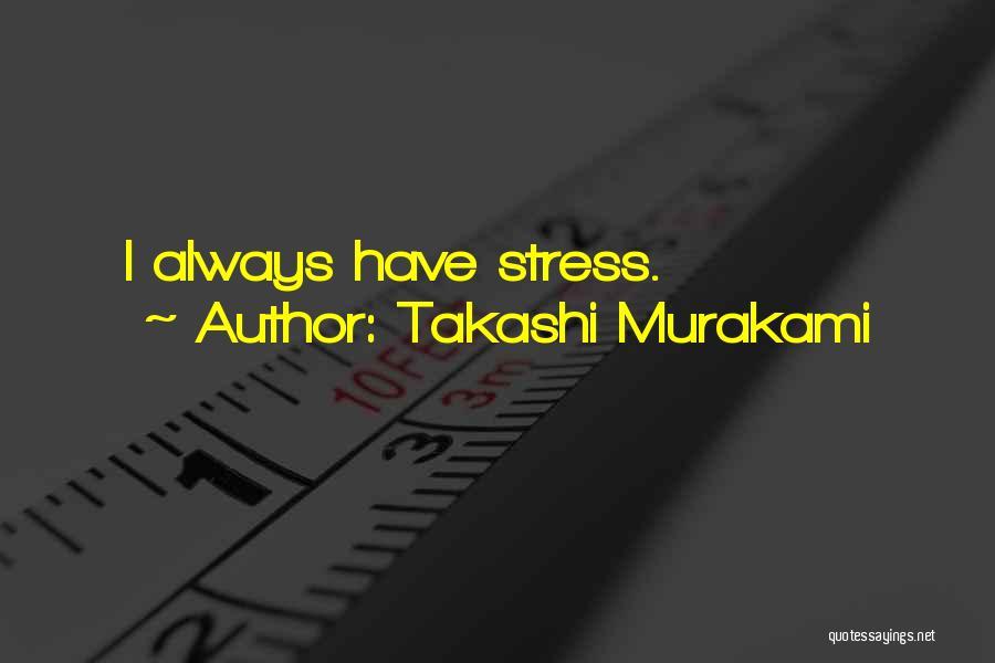 Takashi Murakami Quotes 966808