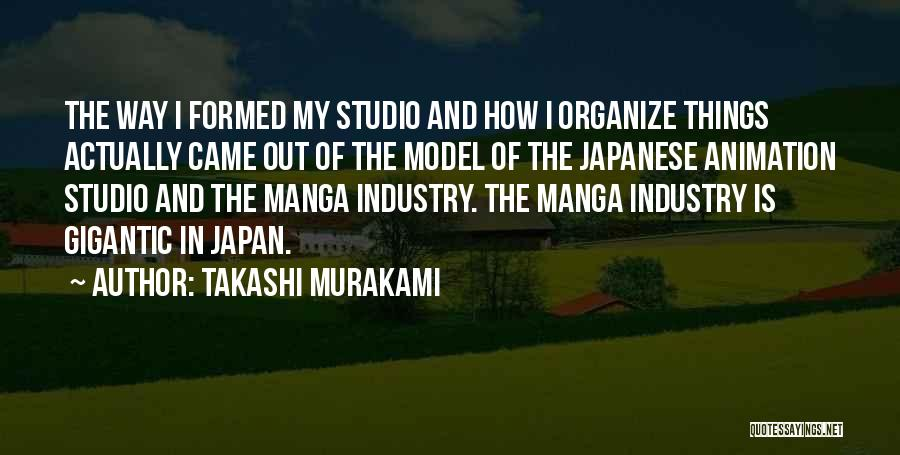 Takashi Murakami Quotes 995445