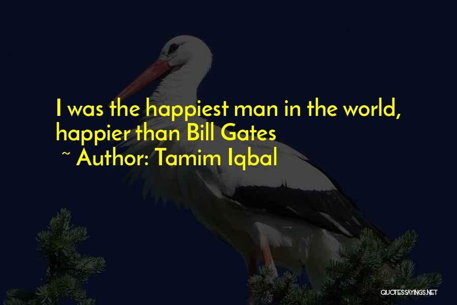 Tamim Iqbal Quotes 1460133