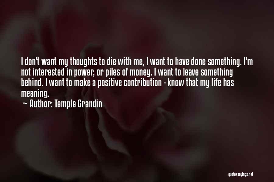 Temple Grandin Quotes 1997787
