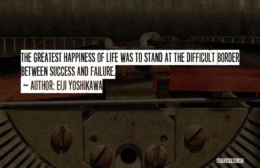 The Border Quotes By Eiji Yoshikawa