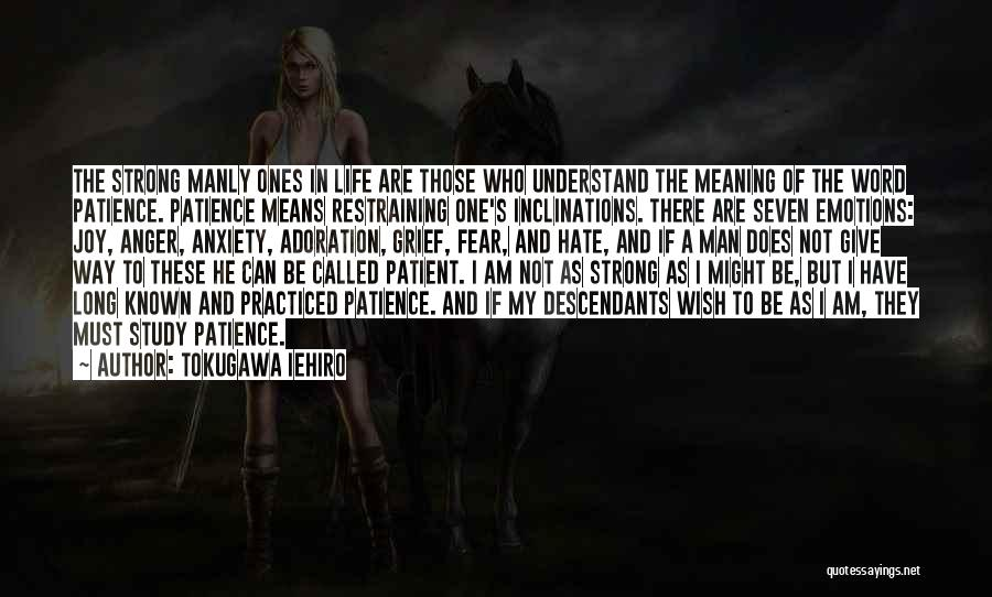 The Descendants Quotes By Tokugawa Iehiro