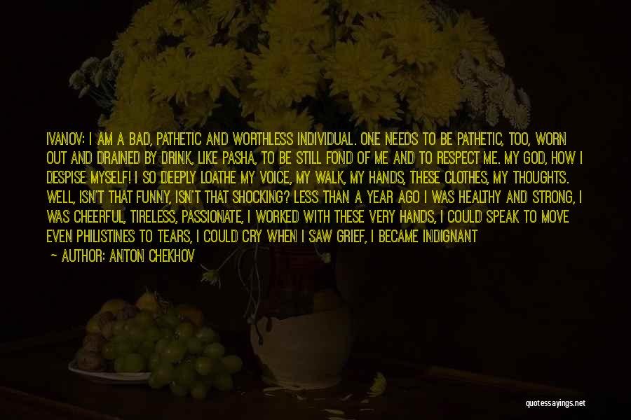 The Future Funny Quotes By Anton Chekhov