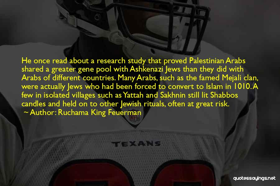 The Gene Pool Quotes By Ruchama King Feuerman
