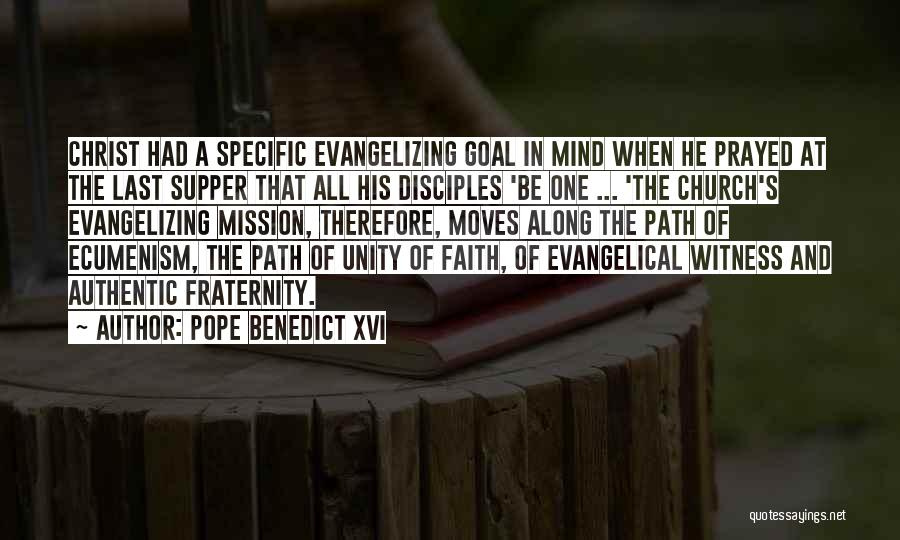 The Last Supper Quotes By Pope Benedict XVI