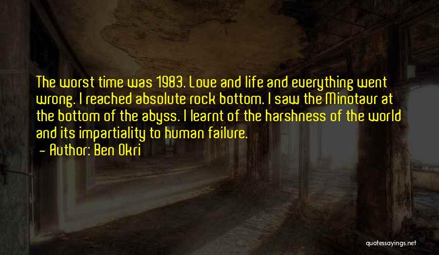 The Minotaur Quotes By Ben Okri