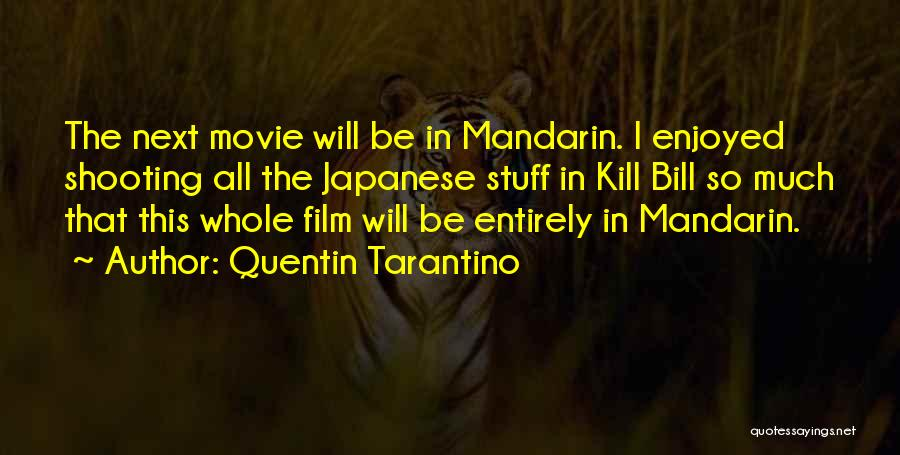 The Stuff Movie Quotes By Quentin Tarantino