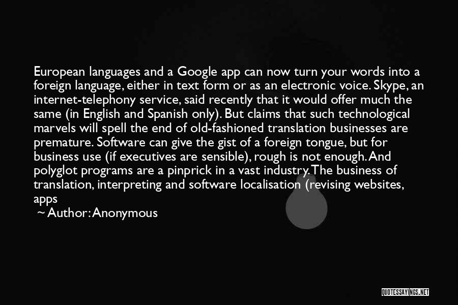 The Use Of English Language Quotes By Anonymous