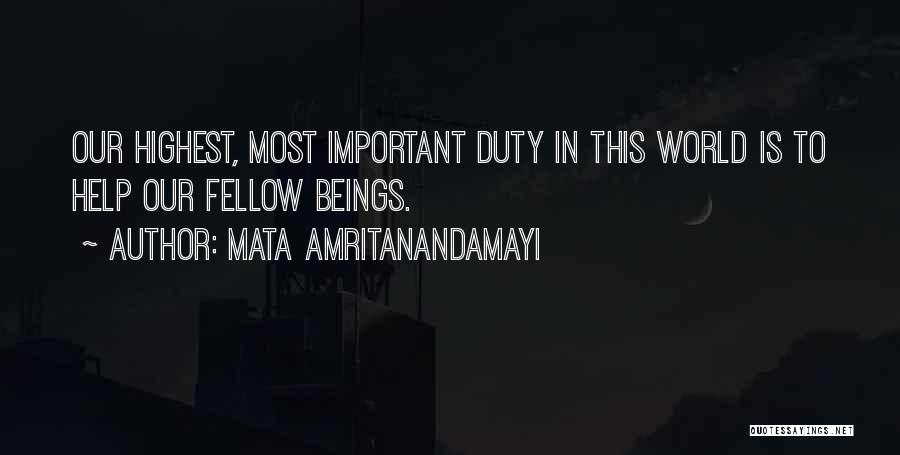 This World Quotes By Mata Amritanandamayi