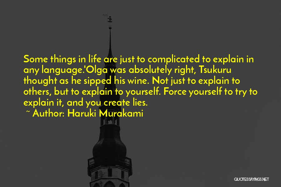 Thought You Quotes By Haruki Murakami