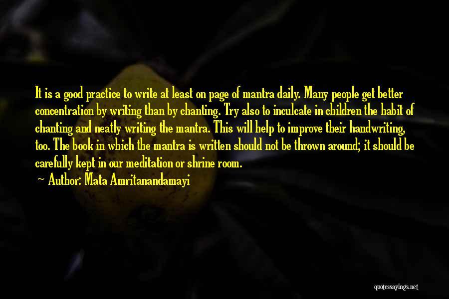 Thrown Around Quotes By Mata Amritanandamayi