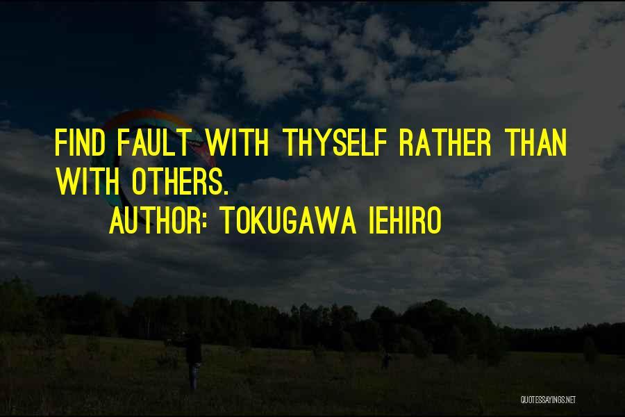 Tokugawa Iehiro Quotes 775211