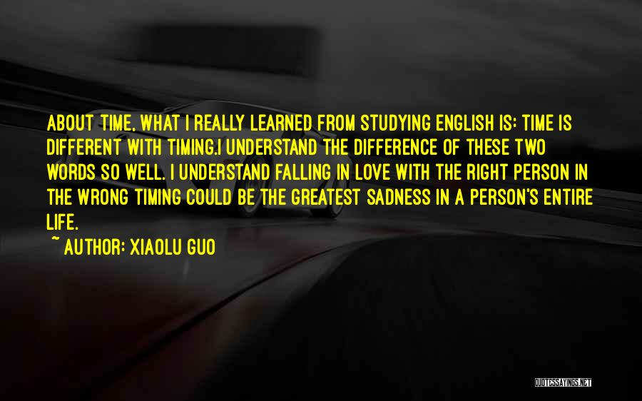 Two Person In Love Quotes By Xiaolu Guo