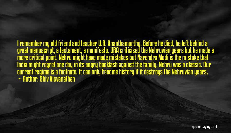 U R Great Quotes By Shiv Visvanathan