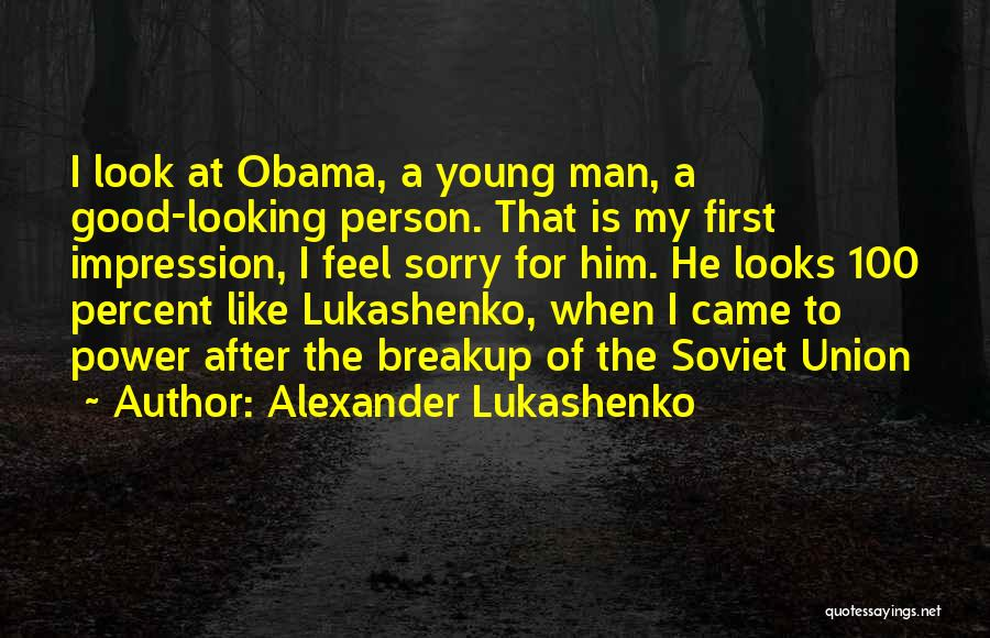 Union Quotes By Alexander Lukashenko